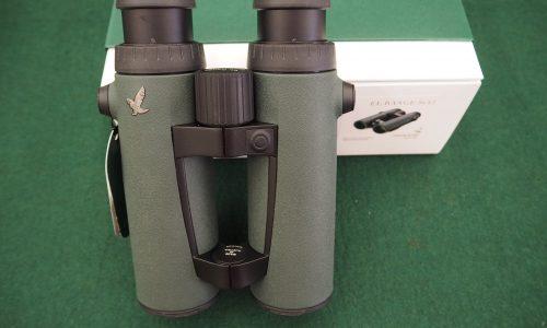 Swarovski Entfernungsmesser : Optik waffen salberger